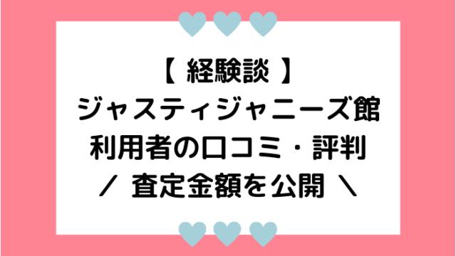 ファン 区分 ジュニア 関ジャニ∞ファンクラブのファン区分は【K8】、そして山Pは【YP】ですw